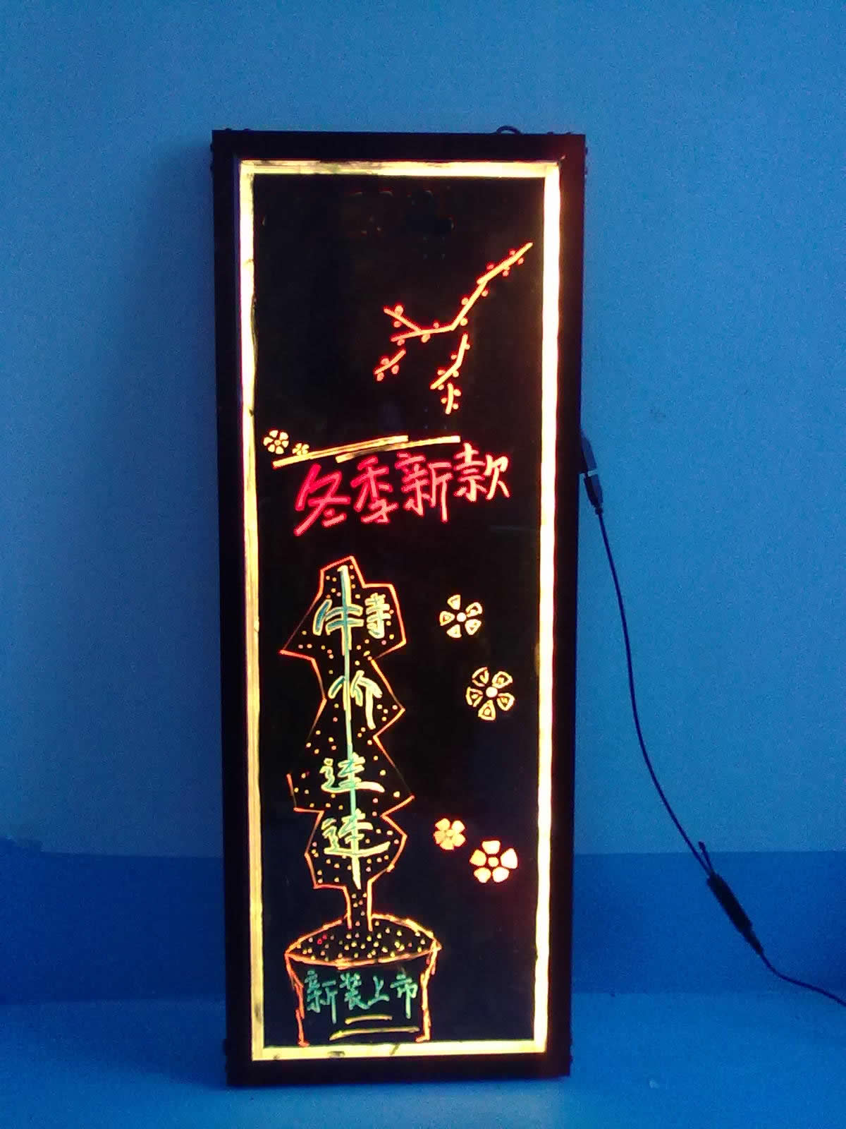 Acrylic LED Sign Writing